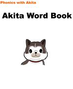 wordbook_icn